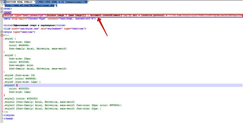 Вставка скопированного кода